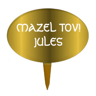 Metallic Gold Bar Bat Mitzvah Cake Picks