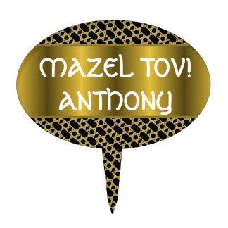Metallic Gold Ribbon Bar Bat Mitzvah Cake Pick