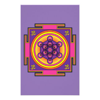 Metatron's Cube Mandala Stationery