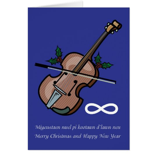 Metis Fiddle Christmas Card