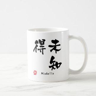 Michelle Kanji Coffee Mug