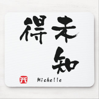 Michelle Kanji Mouse Mat