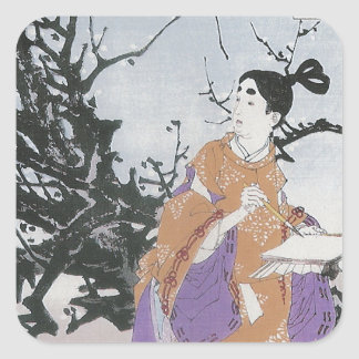 Michizane Composes a Poem by Moonlight Square Sticker