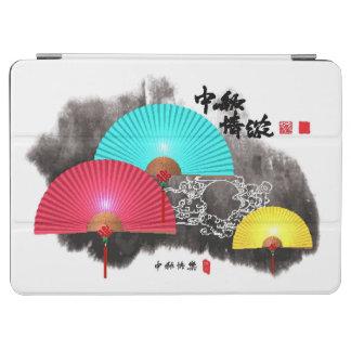 Mid Autumn Festival Design Element iPad Air Cover