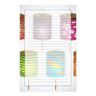 Mid Autumn Festival - Paper Lantern Stationery Paper