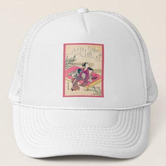 Mid-Autumn ~ Vintage Japanese Trucker Hat