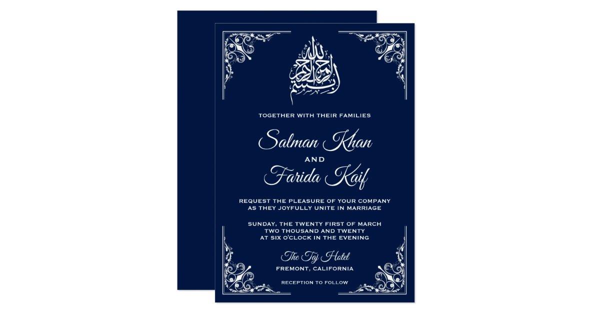 Midnight Blue Islamic Muslim Wedding Invitation | Zazzle.co.uk