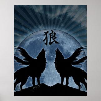 Midnight Howl (Wolf Kanji) Poster