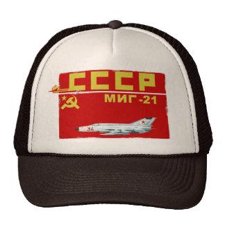 MIG 21 PILOT CAP