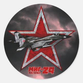 MiG-29 Round Sticker