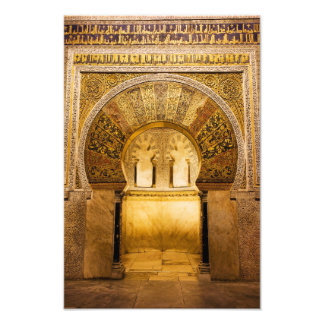 Mihrab in the Great Mosque of Cordoba Photo Print