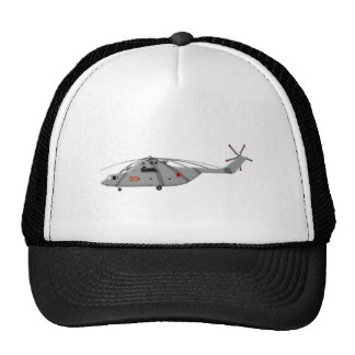 Mil Mi-26 Halo Hat