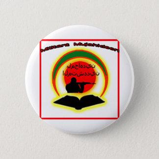 Militant Mujahideen Logo 6 Cm Round Badge