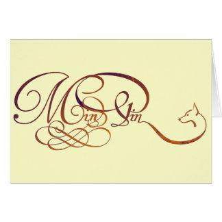 Min Pin in elegant script Stationery Note Card