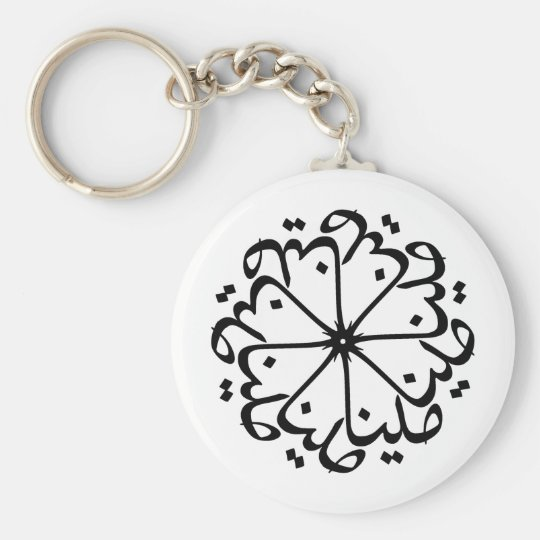 Mina 006 basic round button key ring