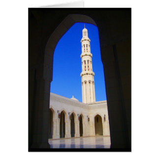 minaret archway greeting card
