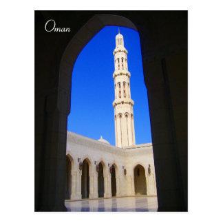 minaret archway post card
