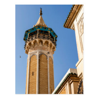 Minaret Of A Mosque Postcard