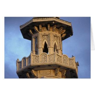 Minaret of the Al-Majarra Mosque Sharjah Card