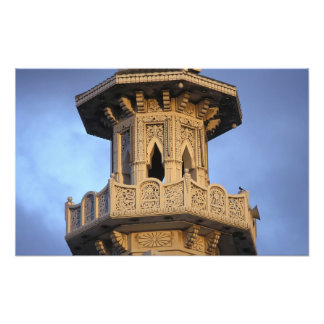 Minaret of the Al-Majarra Mosque Sharjah Photographic Print