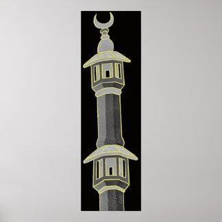 Minaret Stylised Illustration 1 Poster