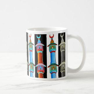 Minaret Stylised Illustration, Multi-Coloured Coffee Mugs
