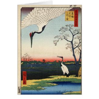 Minowa kanasugi mikawashima card