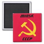Minsk, CCCP Soviet Union Square Magnet