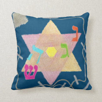 Miracle of Hanukkah Double-Sided Square Pillow