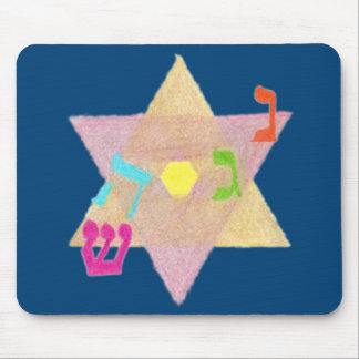 Miracle of Hanukkah Remembrance Mousepad