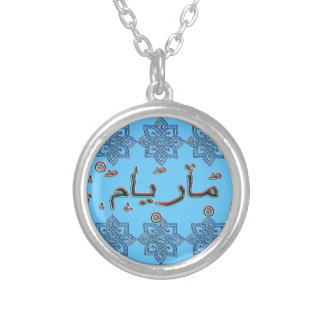 Miriam Maryam arabic names Silver Plated Necklace