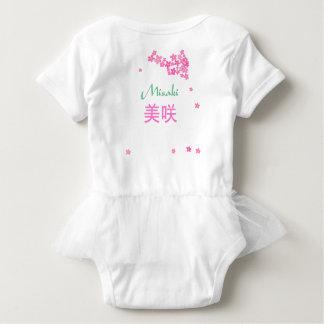 Misaki Baby Tutu Bodysuit