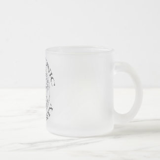 Miskatonic University Frosted Glass Mug
