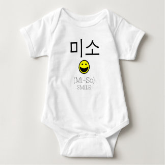 Miso- Means Smile in Korean/ Hangul Baby Bodysuit