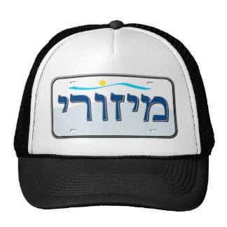 Missouri License Plate in Hebrew Mesh Hats