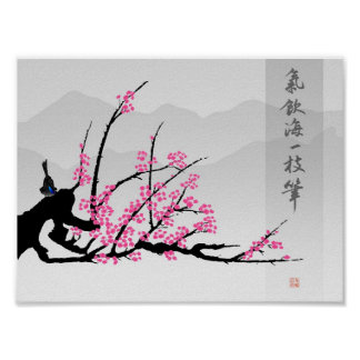 Misty Blossom Poster