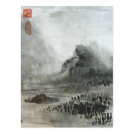 Misty Mountain Chinese Landscape Postcard
