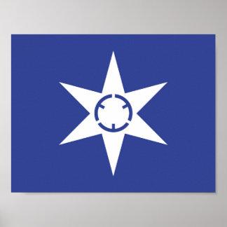 Mito city flag Ibaraki prefecture japan symbol Poster