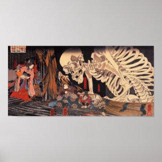 Mitsukuni Defying the Skeleton Specter Poster