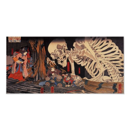 Mitsukuni Defying the Skeleton Spectre Poster