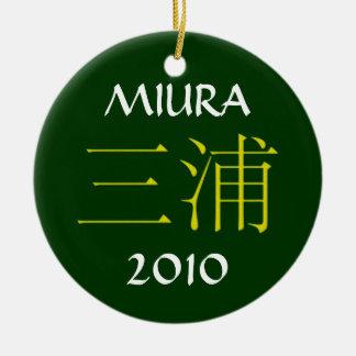 Miura Monogram Christmas Ornament