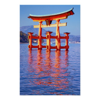 Miyajima Gates Poster