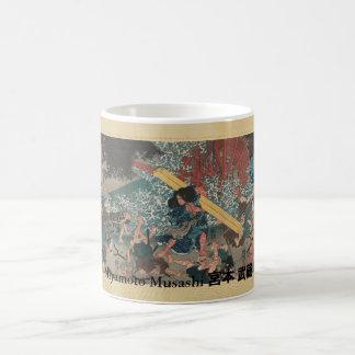 Miyamoto Musashi 宮本武蔵. Coffee Mugs
