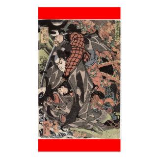 Miyamoto Musashi, c. 1800's Business Card Template