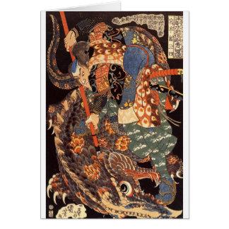 Miyamoto Musashi Ink Painting Cards