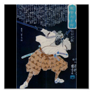 Miyamoto Musashi Painting circa 1800's Print