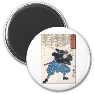 Miyamoto Musashi Two Swords 6 Cm Round Magnet