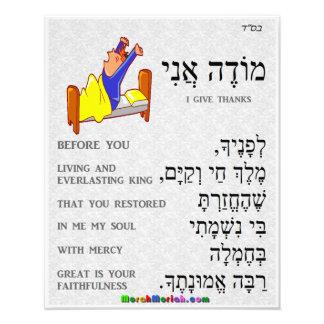 Modeh Ani Jewish Prayer for boys Photographic Print