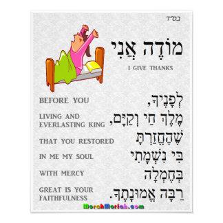 Modeh Ani Jewish Prayer for Girls Photo