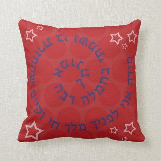 Modeh Ani / Shema Pillow Cushions